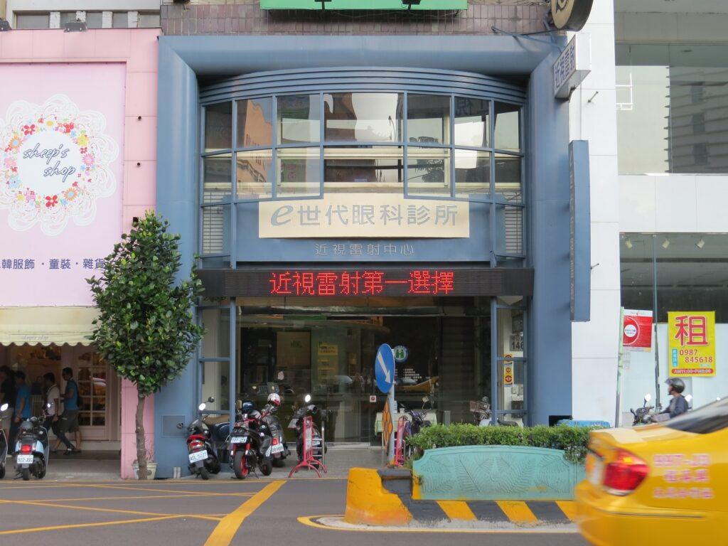 台南E世代